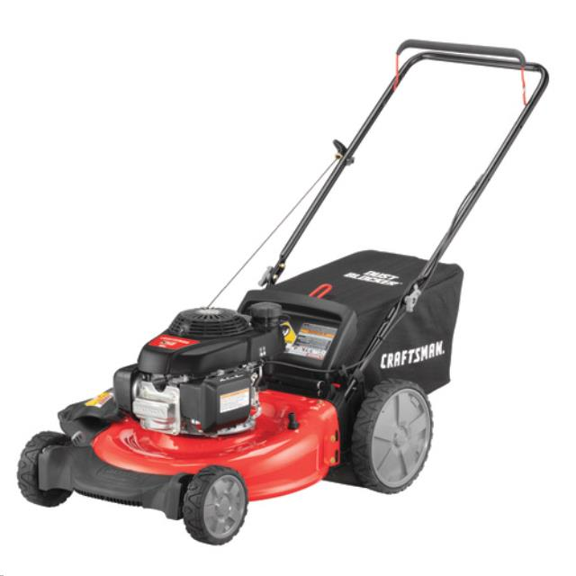 Where to find Lawn Mower in Omaha