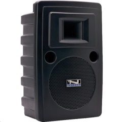Rental store for __Liberty Speaker  Secondary in Omaha NE